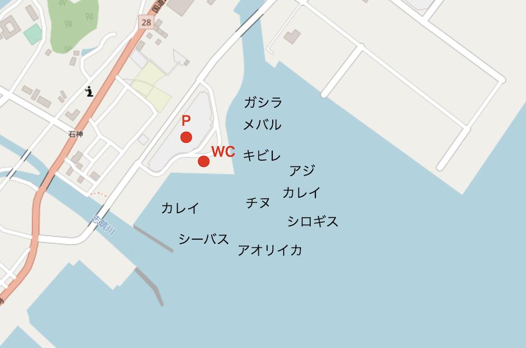 津名港の釣り場